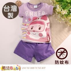 魔法Baby 女童裝 台灣製POLI正版安寶款純棉防蚊布短袖套裝~k51383