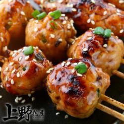 【上野物產】含肉量高 可蒸可炸 翡翠雞肉丸 (30g±10%/顆) x30