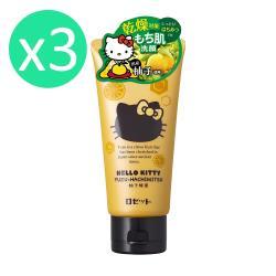 日本ROSETTE HELLO KITTY 柚子蜂蜜保濕洗顏膏 120g/3條