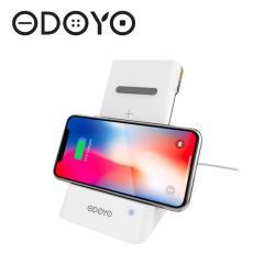 【ODOYO】時尚二合一Qi無線快充充電盤行動電源(XC25)