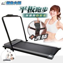 健身大師-銀色獵物雕塑安全行平板跑步機