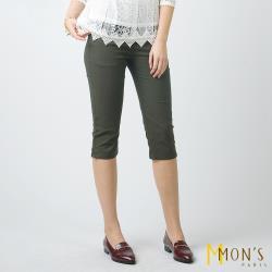 MONS都會女性時尚百搭七分褲