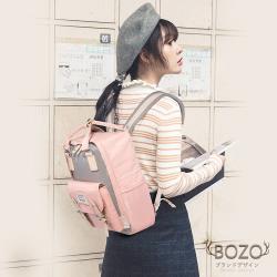【BOZO伯樂】甜蜜佳人氣質撞色防水後背包B0159-珊瑚粉