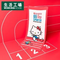 【生活工場】Hello kitty 愛運動-田徑毛巾