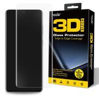 hoda Samsung Galaxy S20 Ultra 6.9吋 3D防爆9H鋼化玻璃保護貼(UV膠全貼合內縮滿版)