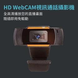 CARSCAM行車王 HDWebCAM視訊通話攝影機