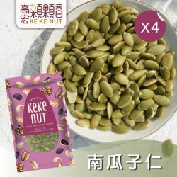 【高宏】好吃養生堅果系列-南瓜子仁(230g/袋,4袋入)