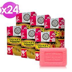 蜂標玫瑰香皂(粉)80g/顆-24入