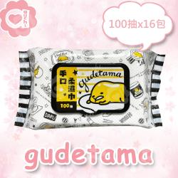 Sanrio 三麗鷗蛋黃哥手口有蓋柔濕巾/濕紙巾 (加蓋) 100 抽 X 16 包 適用於手、口、臉 使用超安心
