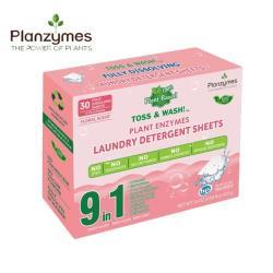 美國Planzymes植物酵素洗衣片-花香(30片/盒)