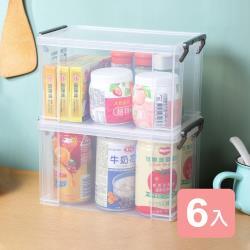 真心良品 芬妮收納整理盒(3.7L)-6入組