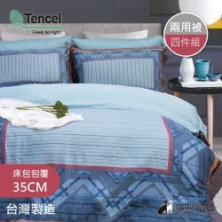 pippi  poppo 60支頂級天絲數位印花 兩用被床包組 雙人加大6尺(藍調生活)