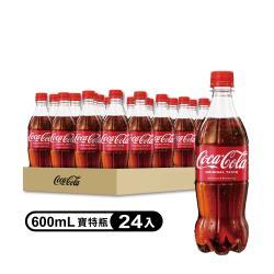 可口可樂 寶特瓶 600ml (24入)