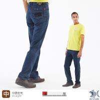 NST Jeans 清新陽光淺丹寧 側邊拼接男牛仔褲-中腰直筒 395-66645 台灣製