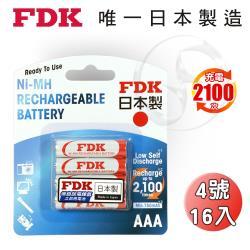【FDK】日本製 大容量低自放電4號鎳氫充電電池800mAh(16入)