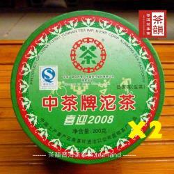 [茶韻普洱茶專賣店]1+1超值組2007年中茶喜迎2008奧運沱茶200g生茶茶葉(附茶樣10g.實木帶蓋茶針x1.原廠收藏盒x2)
