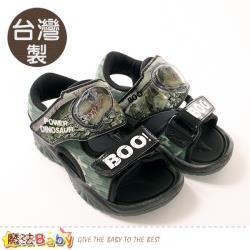 魔法Baby 男童鞋 台灣製恐龍圖騰閃燈涼鞋 電燈鞋~sk1009