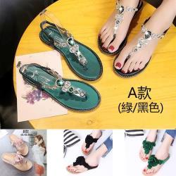 【森之舞】休閒鞋/涼鞋熱銷特賣-3選1-預購
