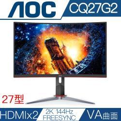 AOC CQ27G2 27型VA曲面2K解析度144Hz電競液晶螢幕