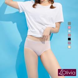 Olivia 天然草本莫代爾無痕中腰內褲-藕粉色