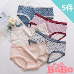 BoBo少女系 復古森女系 5件入 學生低腰棉質三角內褲