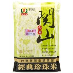 【樂米穀場】台東關山鎮農會珍珠米1.8k