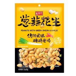 【盛香珍】蔥蒜花生100g/包