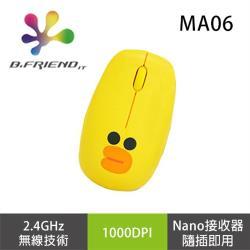 【B.FRIEND】MA06 莎莉無線滑鼠