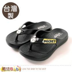 魔法Baby 男女童鞋 台灣製迪士尼米奇授權正版夾腳拖鞋~sd3064