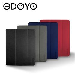 【ODOYO】iPad Pro 12.9吋智慧休眠超纖細保護套(2020)