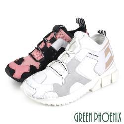 GREEN PHOENIX 國際精品多彩撞色字母LOGO拼接日本原裝休閒鞋U28-21817