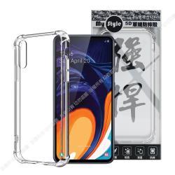 MyStyle for 三星 SAMSUNG Galaxy A70 強悍軍規5D清透防摔殼
