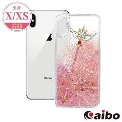 【庫洛魔法使】透明牌篇 iPhoneX/XS 星砂流水款手機保護殼-夢之杖
