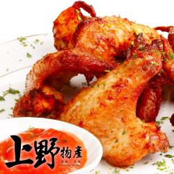 【上野物產】香檸紐澳良烤二節翅(500g±10%/包) x3包