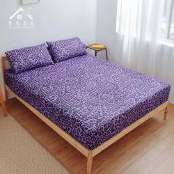 【青鳥家居】MIT印象豹紋-紫床包枕套三件組(雙人)