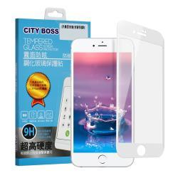CITYBOSS for iPhone 6 Plus /iPhone 6s Plus 5.5吋 霧面防眩鋼化玻璃保護貼-白
