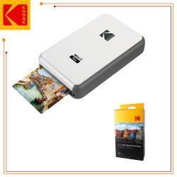 KODAK 柯達 P210 即可印口袋相印機 (公司貨)