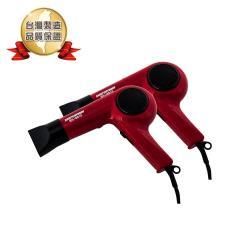 尚朋堂 吹風機SH-6310-2入組