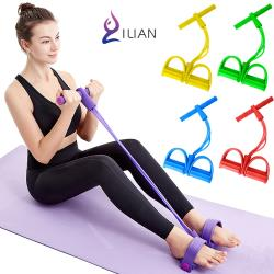 四管升級版!! ILIAN 多功能健身腳踏拉力器 拉力繩 曲線塑形鍛鍊 手臂、腹部、腿部 健身器