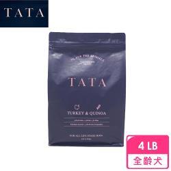 TATA 火雞肉紅藜全犬糧 4LB