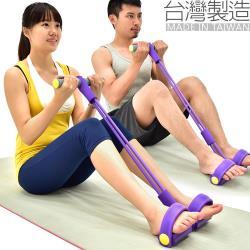 腳踏拉繩拉力器