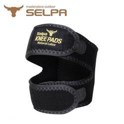 韓國SELPA 膝蓋減壓墊/護膝(一入)