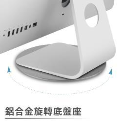鋁合金旋轉底盤座 止滑旋轉底座 旋轉展示置物架 LCD電腦螢幕/MacBook/筆記型電腦NB等適用