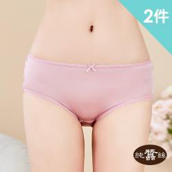 【岱妮蠶絲】純蠶絲42針70G單蝴蝶結中腰三角內褲-粉紫2件組 (RWA1A101)