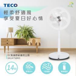 TECO東元 14吋 微電腦遙控DC立扇XA1475BRD