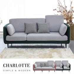 [obis] Charlotte夏綠蒂三人布沙發(200公分)