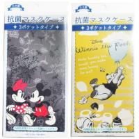 日本製造Prairie Dog迪士尼DISNEY米奇籹妮小熊維尼抗菌口罩收納夾(3層)收納套收納袋