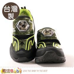 魔法Baby 男童鞋 台灣製恐龍圖騰閃燈運動鞋 電燈鞋~sk1012