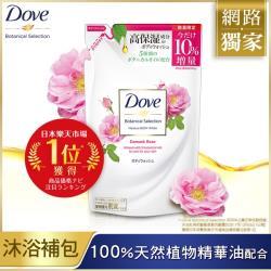 DOVE 多芬 日本植萃沐浴乳_粉玫瑰光滑水潤補充包400G