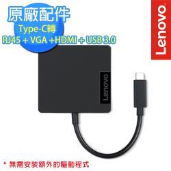 Lenovo USB-C Travel Hub 擴充基座 (4X90M60789)